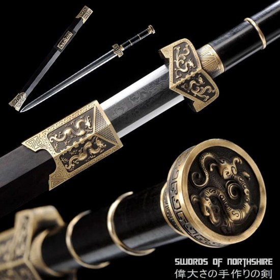 Warring States Dragon Jian Hand Forged Folded Steel Blade Battle Ready Chinese Sword