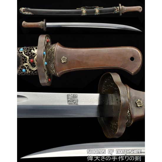 Kangxi Emperor Qing Dynasty Chinese Sword Folded Steel Blade Martial Arts Tai Chi Dao