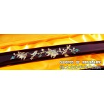 1095 High Carbon Steel Clay Tempered Katana with Hand Carved Saya