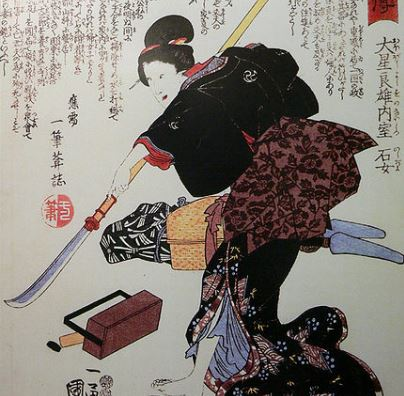 traditional japanese drawing of a female ninja